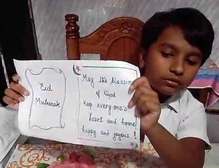 EID 20