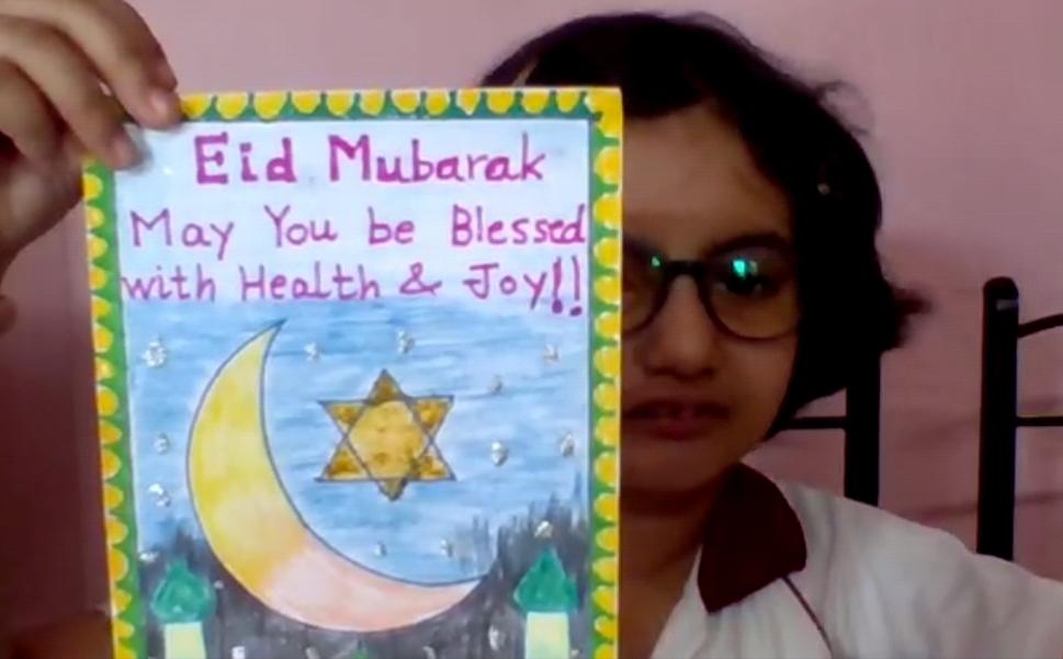 EID 12