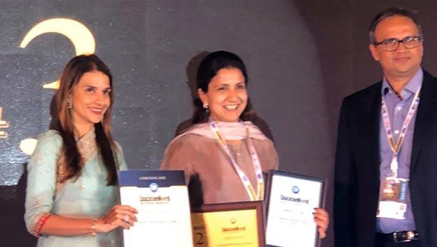 Education World Award